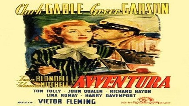 Aventura (1945) 3