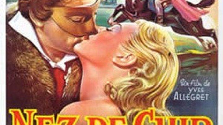 """"""" Кожаный нос """" (Франция.Драма.1952) Жан Марэ ."""