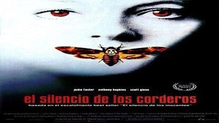 El silencio de los corderos (1991) (E)