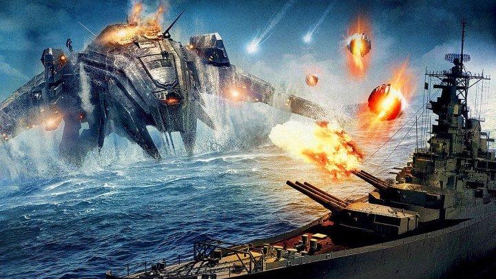 Морской бой 2012 HD.