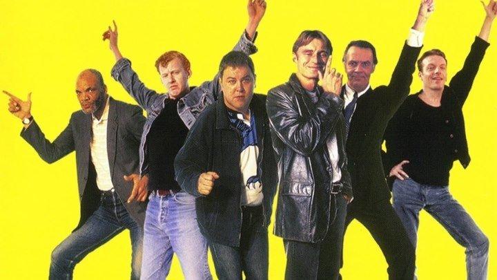 Мужской стриптиз HD(драма, комедия)1997