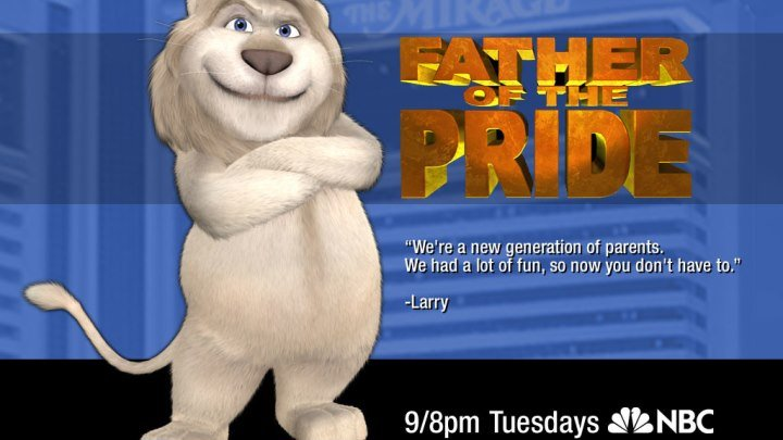 Отец невесты (2004) Мультик (3)