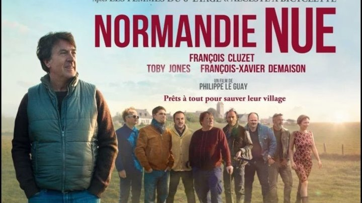 Голая Нормандия (2018)