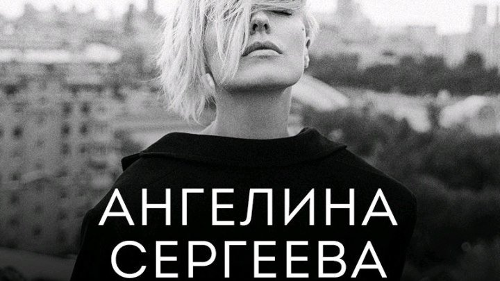 #НАШЕТВLIVE - певица Ангелина Сергеева.