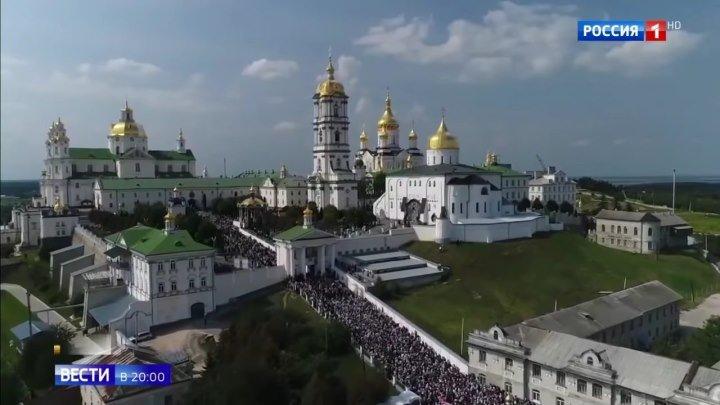 В Почаевской лавре призвали верующих встать на защиту монастыря