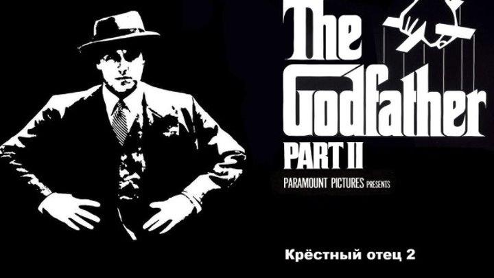 Фильм: 2 ( Драма, Криминал, Триллер, Экранизация ) Full HD