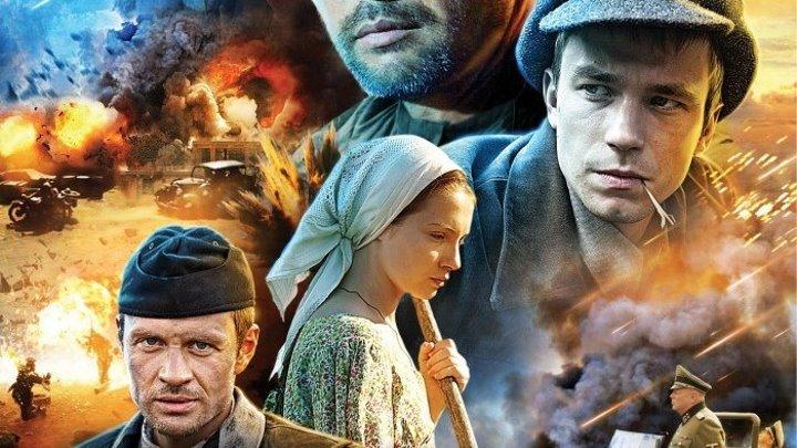Без права на выбор. Военный, Приключения, Русский фильм