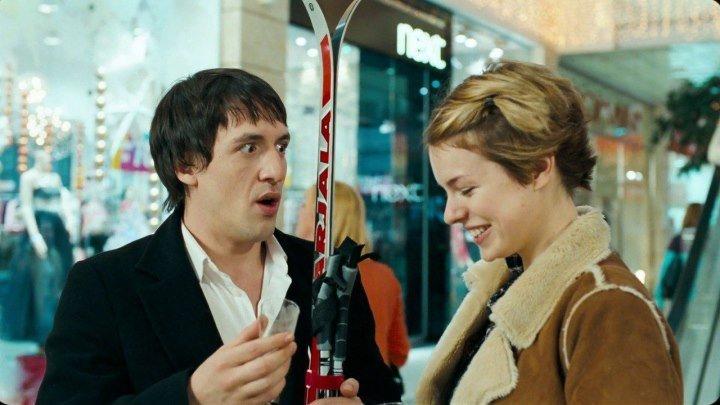 Мой Парень Ангел (2011) фэнтези, мелодрама, комедия
