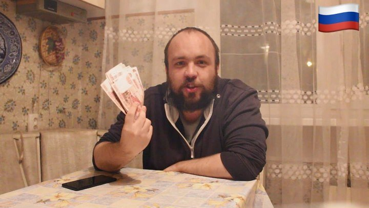 Филипп из Чебоксаров - Рассказал о казино Император.