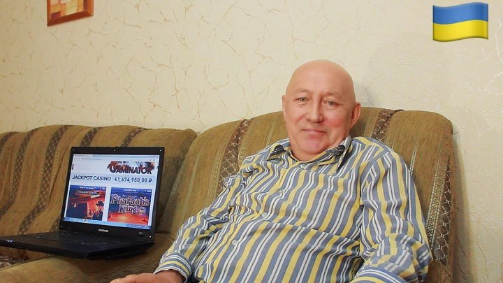 Алексей из Львова Рассказал о казино Император.