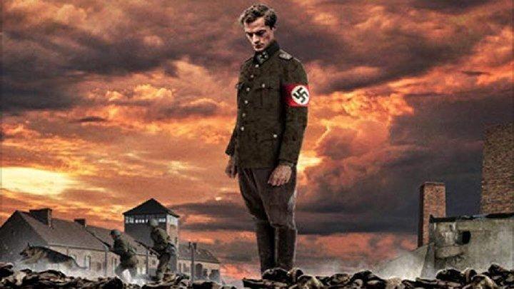 Стражник Освенцима 2019 драма