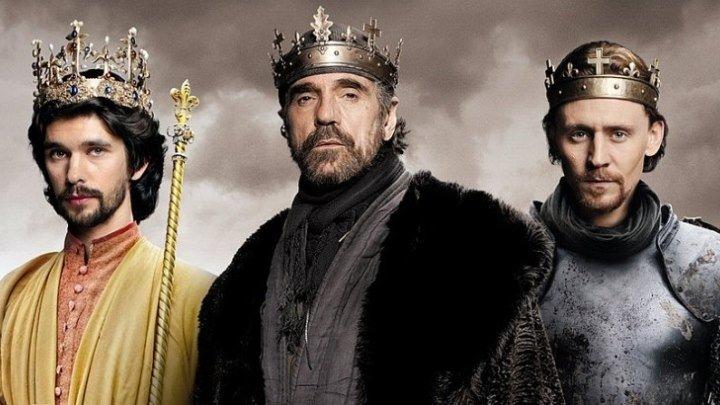 Пустая корона 1 серия 1 сезон