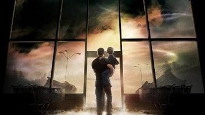 Мгла.. ужасы, триллер, фантастика