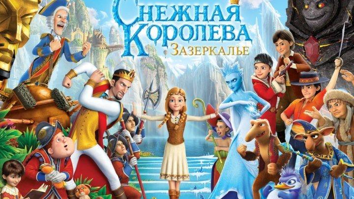 «Снежная королева: Зазеркалье» с 1 января в кинотеатрах Европы!