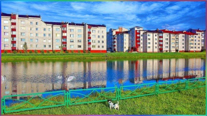Красивый жилой район у озера! Березино.