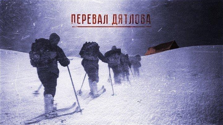 Перевал Дятлова (1 сезон) — Тизер (2019)