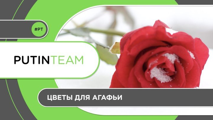 Волонтёры навестили Агафью Лыкову