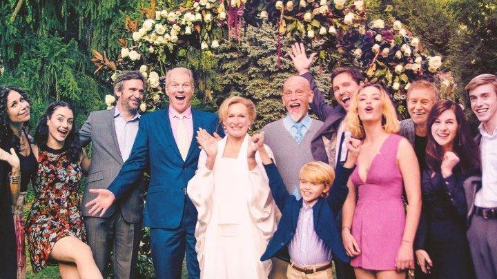 Свадьба Уайлд (The Wilde Wedding). 2017. Мелодрама, комедия