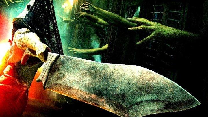 Сайлент Хилл HD(ужасы триллер)2006