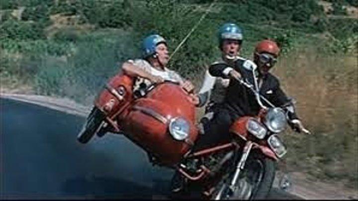 СПОРТЛОТО-82 (1982) комедия