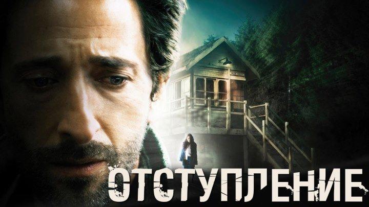 Ужасы, триллер, драма, детектив - (2015)