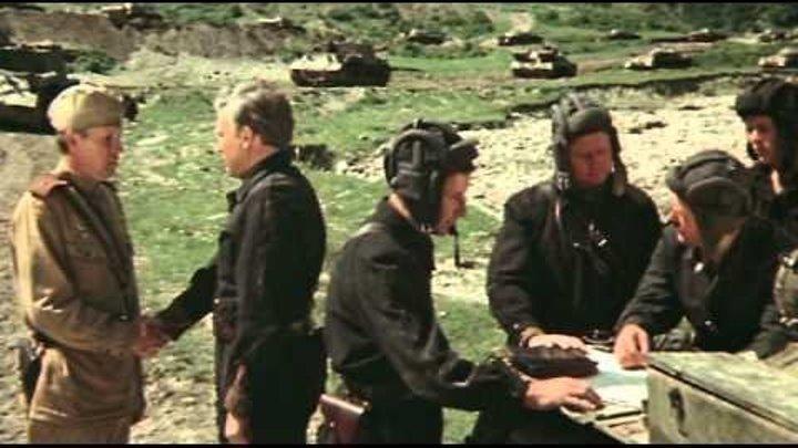 Приказ перейти границу (1982). военный