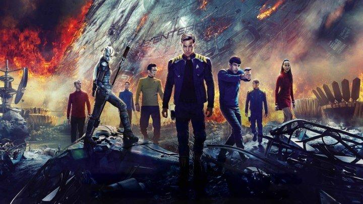 Стартрек (трилогия) Star Trek