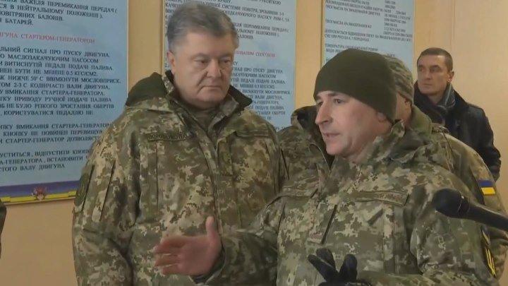 Закон о военном положении на Украине вступил в силу   29 ноября   День   СОБЫТИЯ ДНЯ   ФАН-ТВ