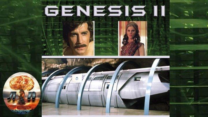 Генезис II (1973)
