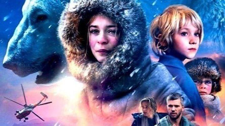 Выжить в Арктике. приключения, Семейный