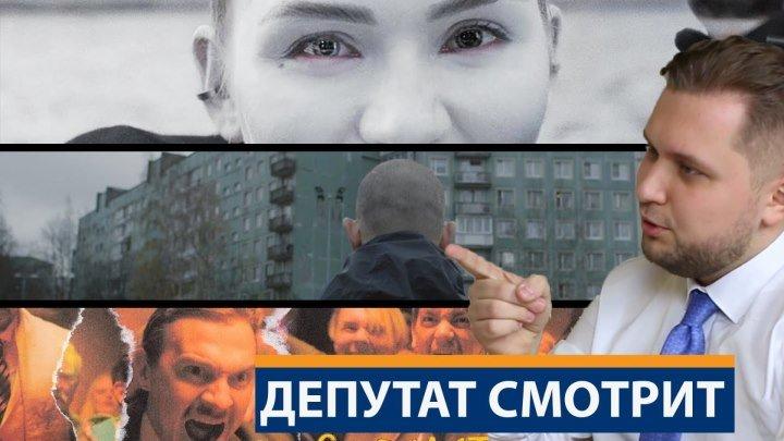 ДЕПУТАТ СМОТРИТ клипы IC3PEAK, Shortparis, LITTLE BIG