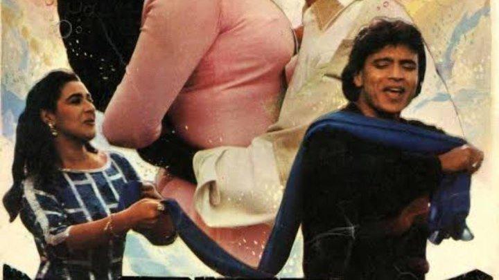 Повороты судьбы (Karamdaata 1986)