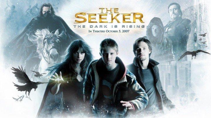 Восход тьмы (2007)