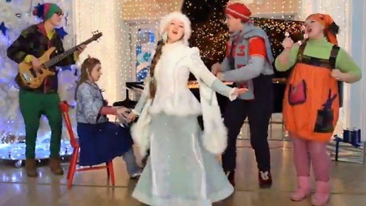 Новогодний гимн от красавицы Снегурочки для вас дорогие друзья!