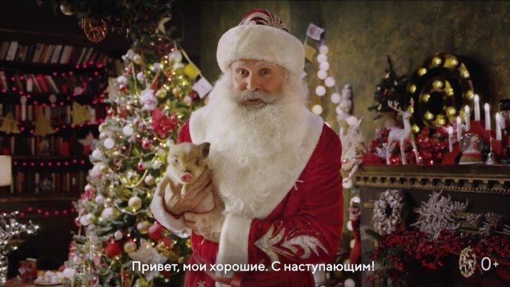 Mail.ru Почта поздравляет вас с Новым годом
