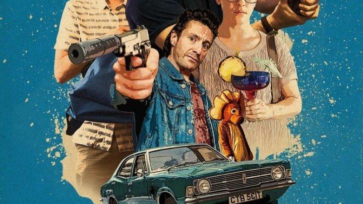 GOлубая Игуана 2018 🔥НОВИНКА🔥 триллер, мелодрама, комедия