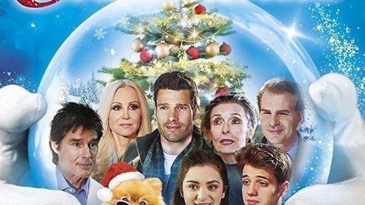 Это наше Рождество. 2018. семейный