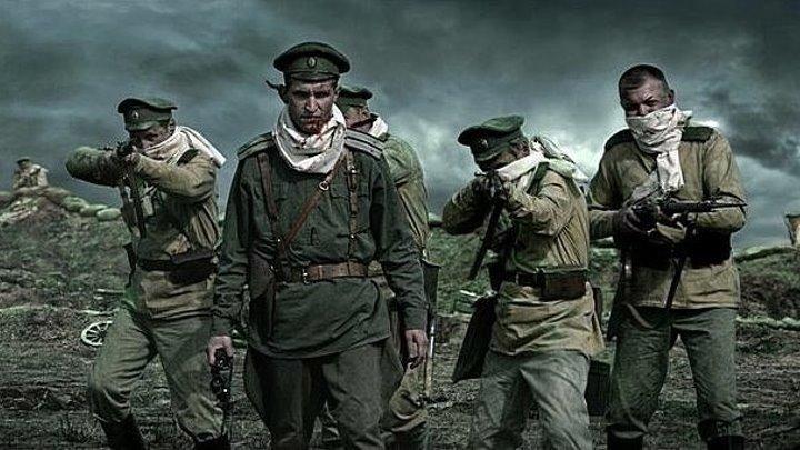 Атака мертвецов: Осовец (2018). Военный, короткометражный