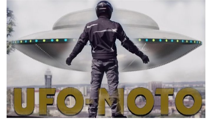 :: Антрацит (Husqvarna 701. Россия) & UFO ::