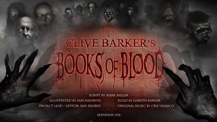Книга крови (2010)