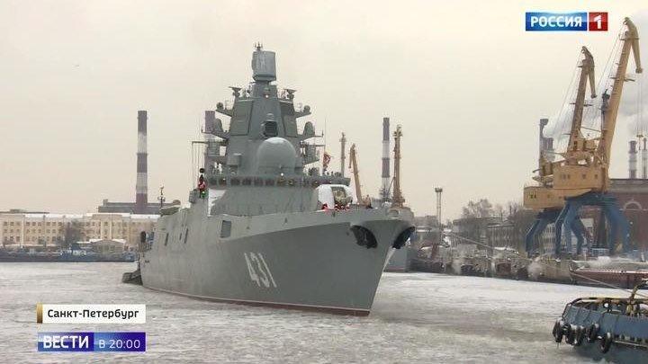 "Еще один фрегат с ""Калибрами"" вышел в море"