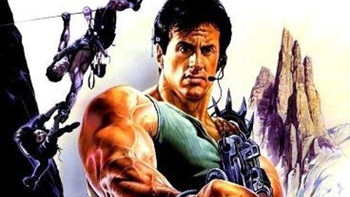 Скалолаз / Cliffhanger (1993). боевик, триллер, приключения