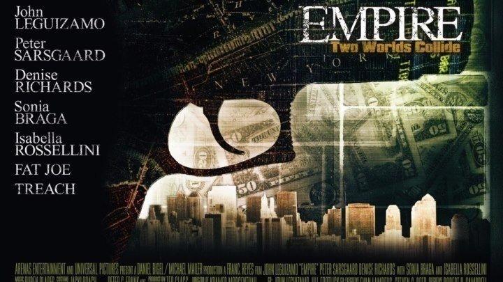 Империя_. триллер, драма, криминал