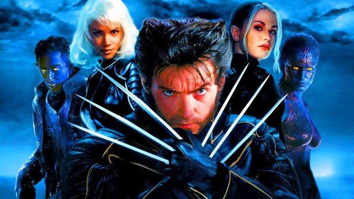 Людu Икс 2 - 2003 HD фантастика, боевик, триллер, приключения