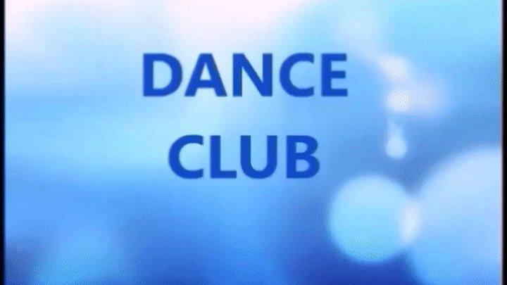 DANCE CLUB выпуск № 2