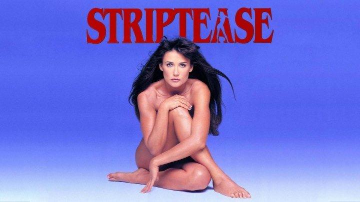 Стриптиз (1996) 16+ Триллер, Драма, Криминал (erotic) _ Юрий Живов VHS