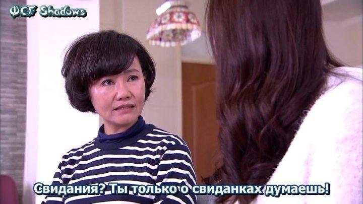 [Shadows] Дорогая мама / Dear mom (16 серия, рус.субтитры)