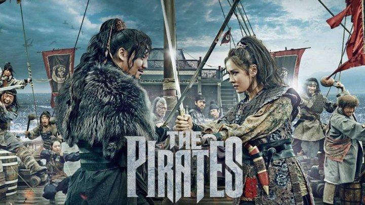 Пираты (Южная Корея 2014) Исторический, Комедия, Приключения