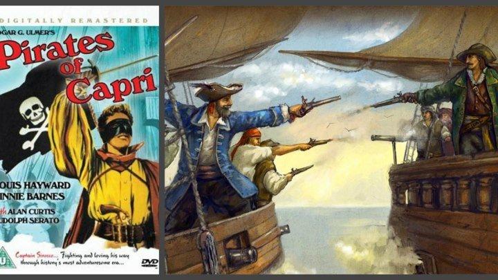 Пираты острова Капри (Италия, США 1949) Боевик, Драма, Приключения, История