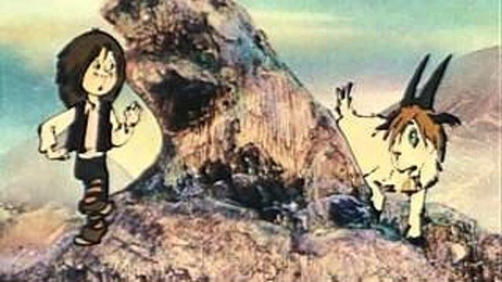 Гномы и горный король (1993)